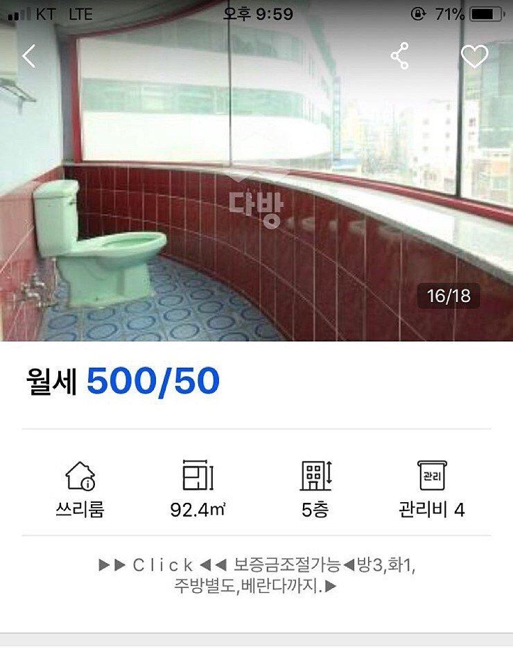 월세 500/50 화장실.jpg