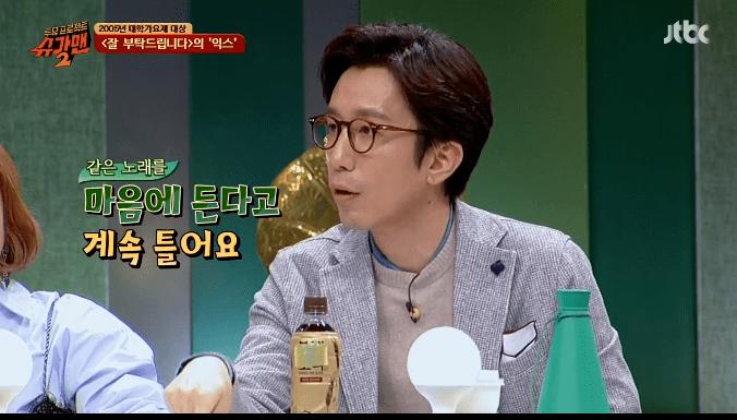 7.PNG EX를 이뻐했다던 신해철JPG
