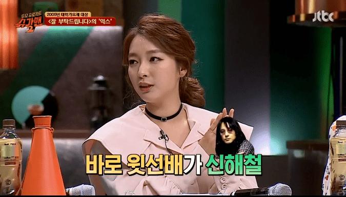 1.PNG EX를 이뻐했다던 신해철JPG