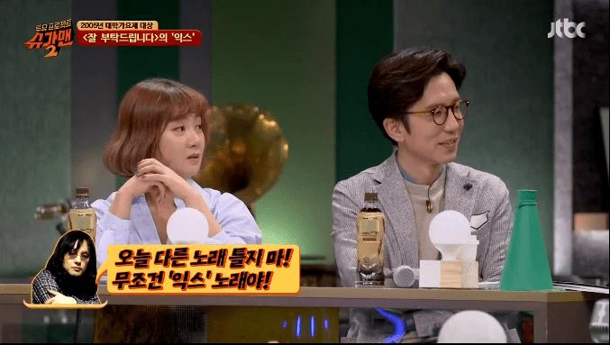 6.PNG EX를 이뻐했다던 신해철JPG