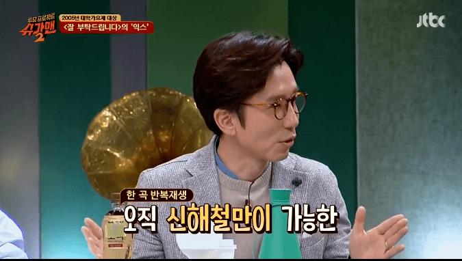 10.PNG EX를 이뻐했다던 신해철JPG