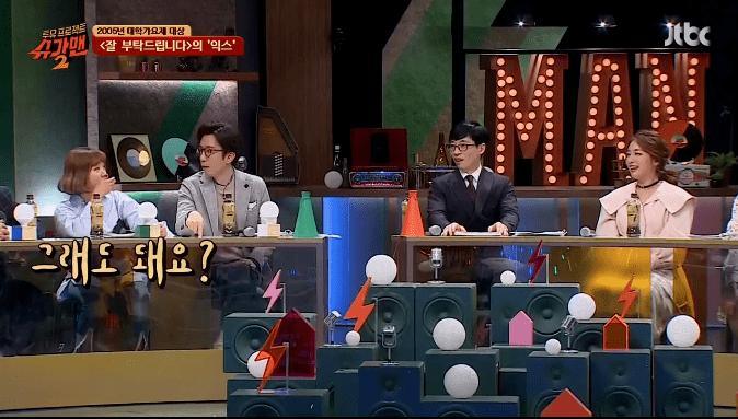 8.PNG EX를 이뻐했다던 신해철JPG