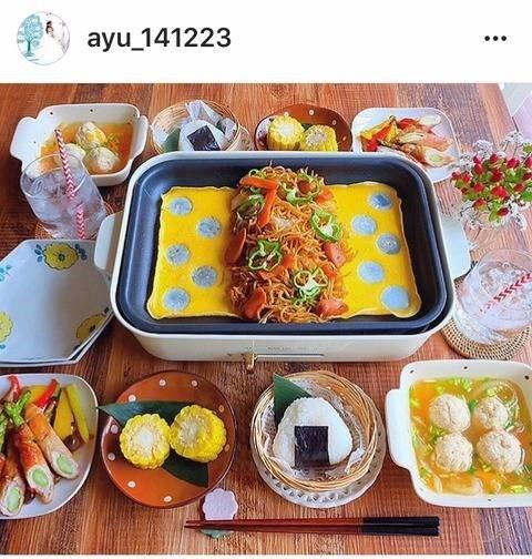 5.jpg 한달 식비 약 35만원이라는 어느 일본 가정 밥상