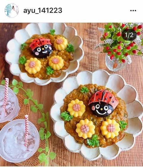 6.jpg 한달 식비 약 35만원이라는 어느 일본 가정 밥상