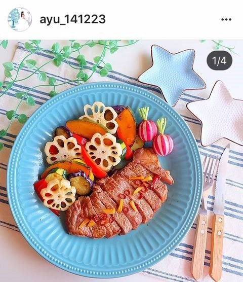 10.jpg 한달 식비 약 35만원이라는 어느 일본 가정 밥상