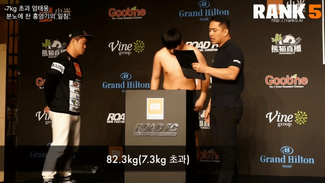 로드 FC 수준 ㅋㅋㅋ 엄태웅 계체량 7kg 초과 ㅋㅋㅋㅋㅋㅋ