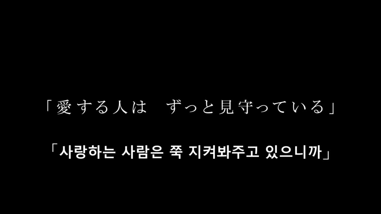 Screenshot_2018-03-16-08-17-00.png 바이올렛 에버가든 10화(스포)