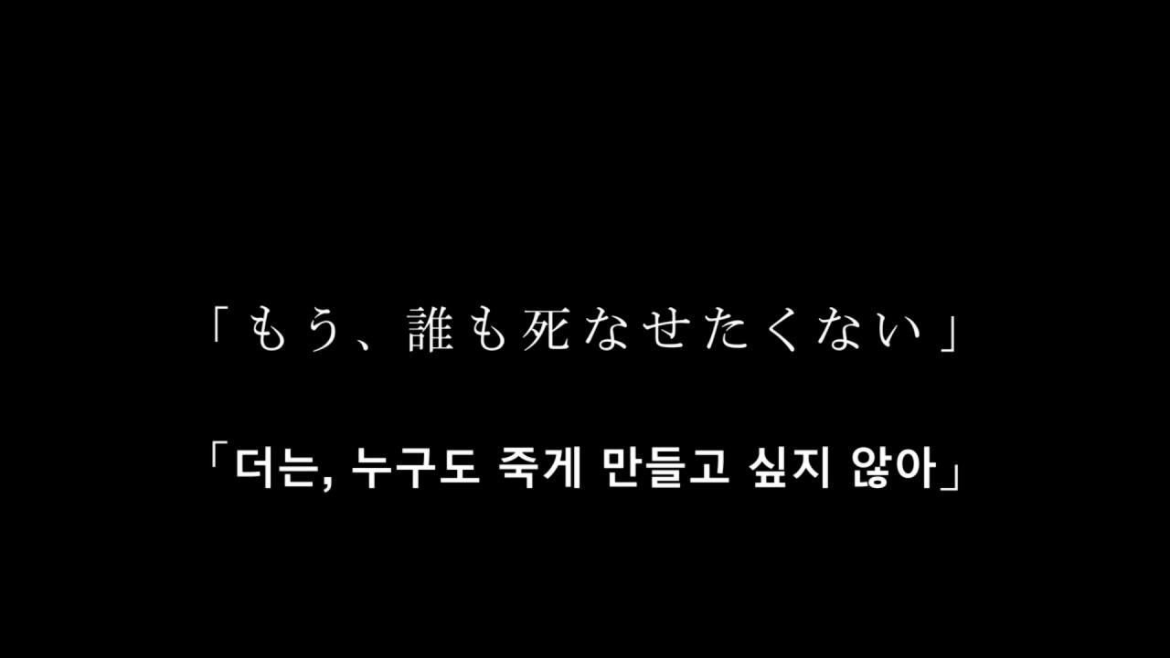 Screenshot_2018-03-23-07-47-21.png 바이올렛 에버가든 11화(스포)