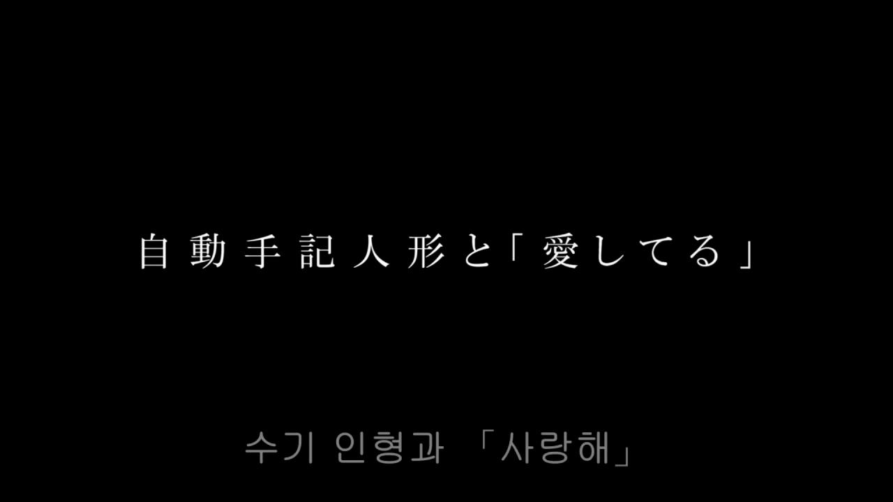 Screenshot_2018-04-05-13-56-13.png 바이올렛 에버가든 13화 完(스포)
