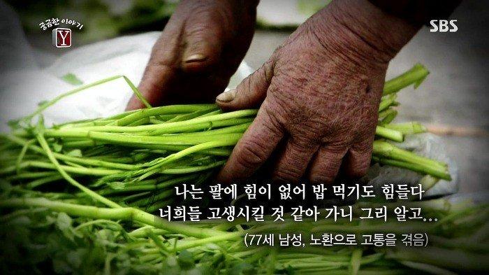 4.jpg 스스로 목숨을 끊은 노인들의 유서