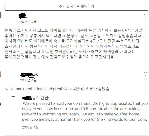 제목 없음.png 오직 한국인만 이해가능한 숙소후기2 .jpg