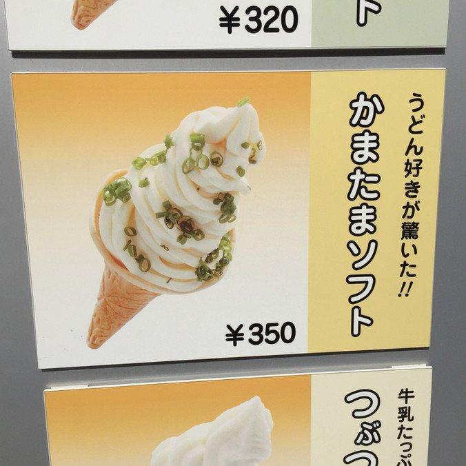 162c8c7a94136ea83.jpg 특이점이 온 아이스크림