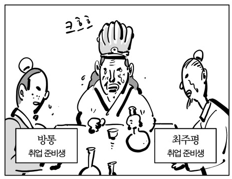 162cbbad5f5ed3a.png 만화작가들이 그린 삼국지 장수들.jpg