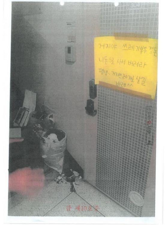 """1.jpg [단독]""""허위 보도로 인격 살인""""‥동국대 일산병원 데이트폭력 사건의 반전"""