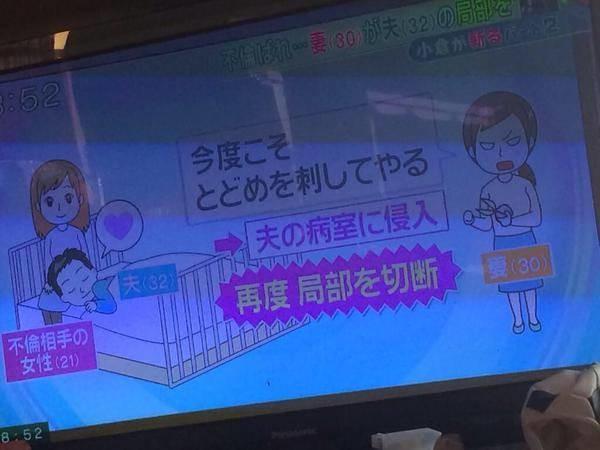 2.jpg 일본에서 최근 발생한....ㅎㄷㄷ 한 사건...