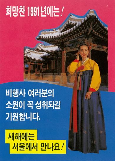 upC4AeU.png 8~90년대에 보내던 대북 전단.jpg