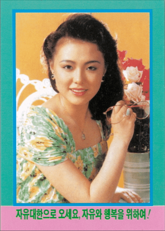 rJBWVEh.png 8~90년대에 보내던 대북 전단.jpg