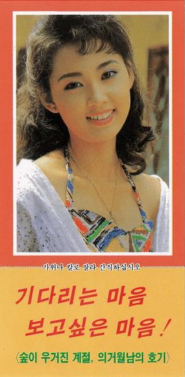 NsX3Xcu.png 8~90년대에 보내던 대북 전단.jpg