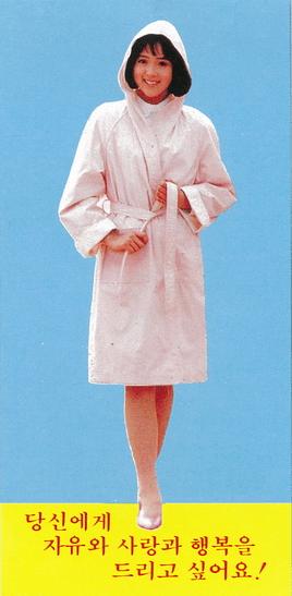 Fi8zPV4.png 8~90년대에 보내던 대북 전단.jpg