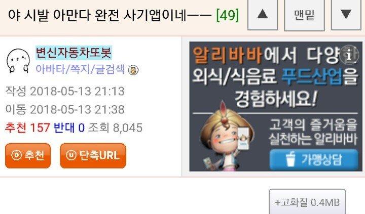 0.jpg 웃대인의 아만다 후기