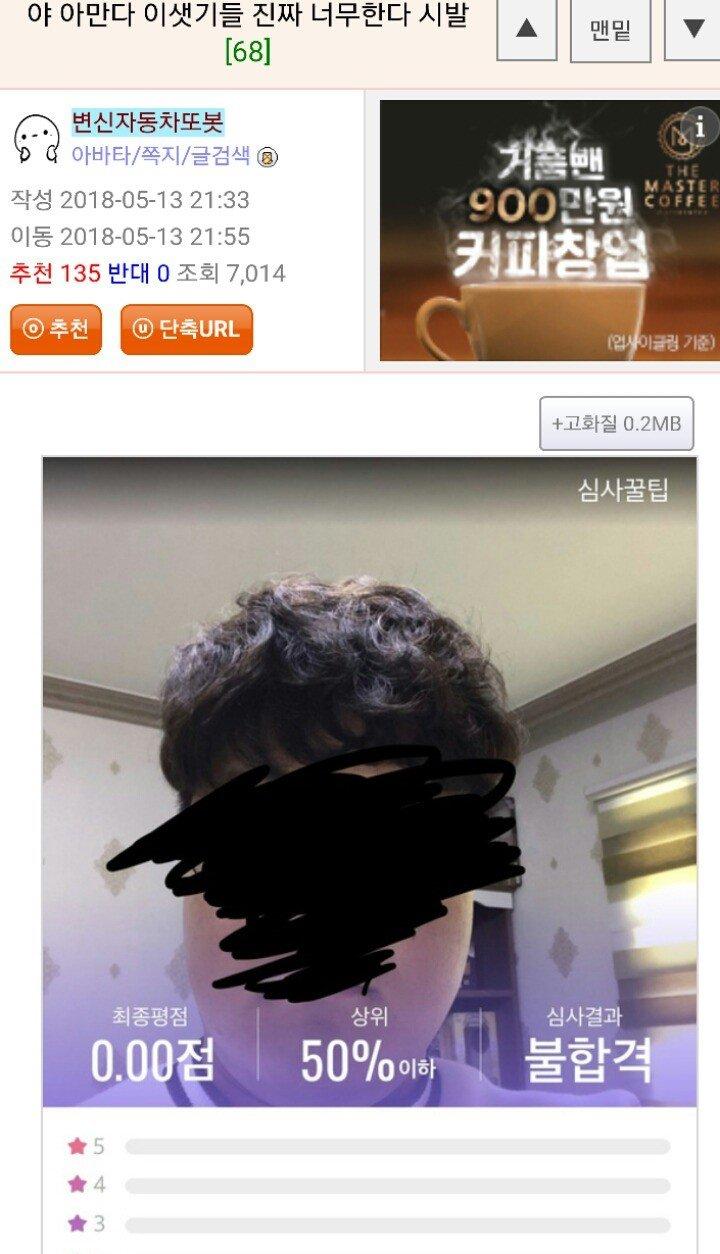 2.jpg 웃대인의 아만다 후기