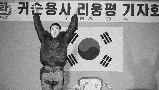 1.jpg 북한 귀순 레전드