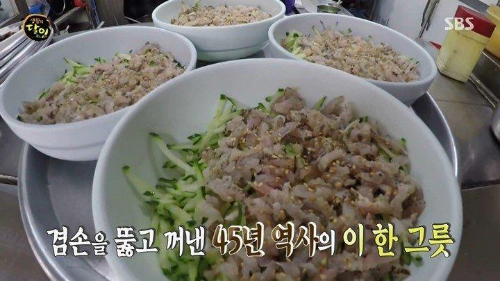 44.jpg 부산시 제주식 물회의 달인 JPG