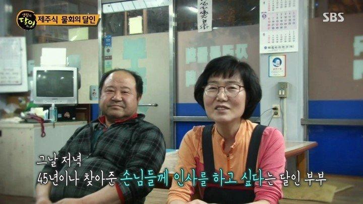 444.jpg 부산시 제주식 물회의 달인 JPG