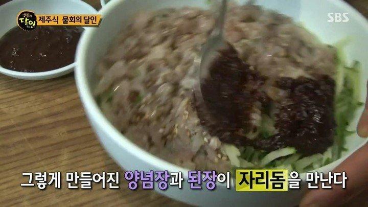 155.jpg 부산시 제주식 물회의 달인 JPG