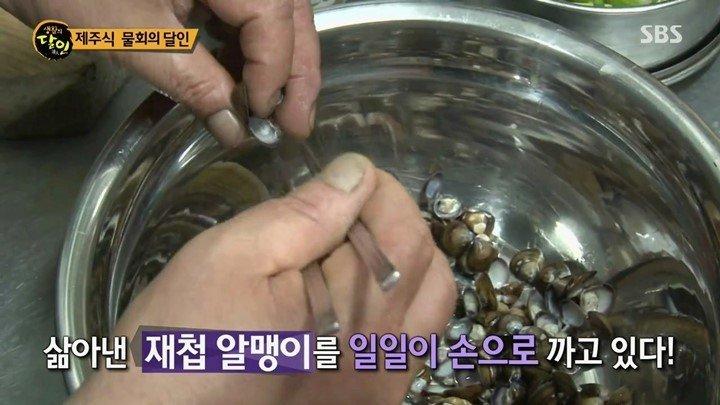 126.jpg 부산시 제주식 물회의 달인 JPG