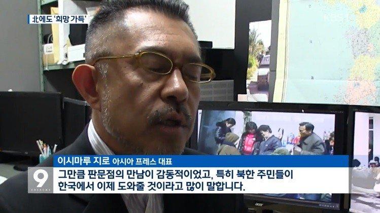 북반8.jpg 남북정상회담에 대한 북한주민들의 반응.news