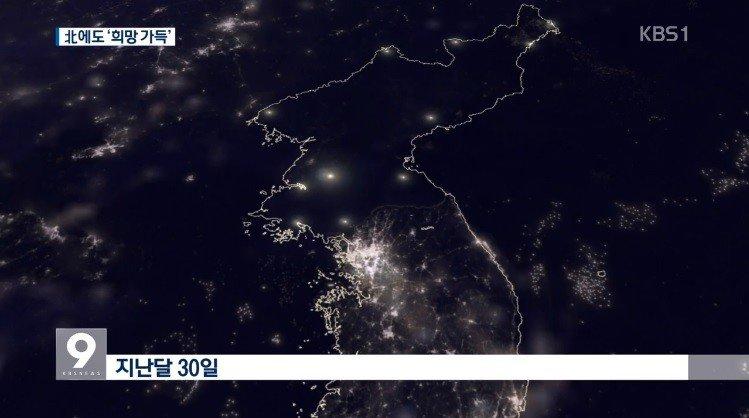 북반3.jpg 남북정상회담에 대한 북한주민들의 반응.news