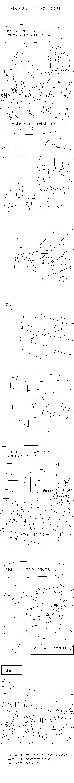 1526340575.png 김치국 게이머 만화