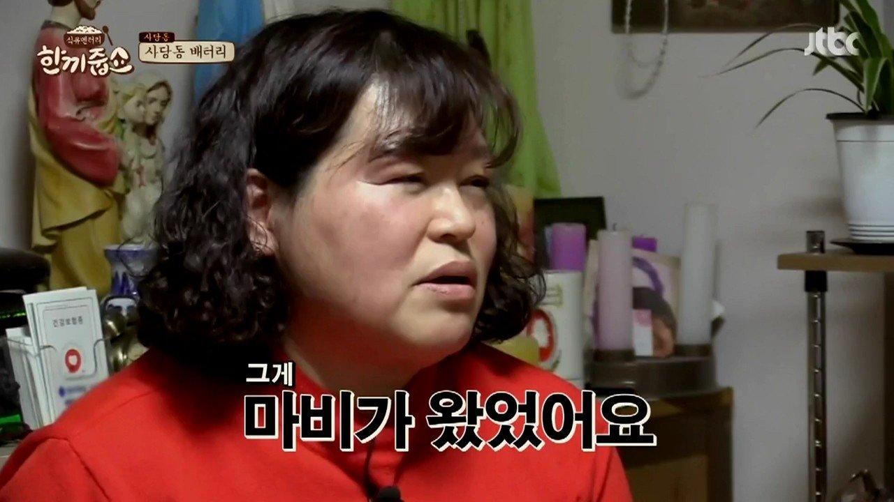 2.JPG 약ㅅㅇ)한끼줍쇼에  침맞고 1년간 마비온 어머니