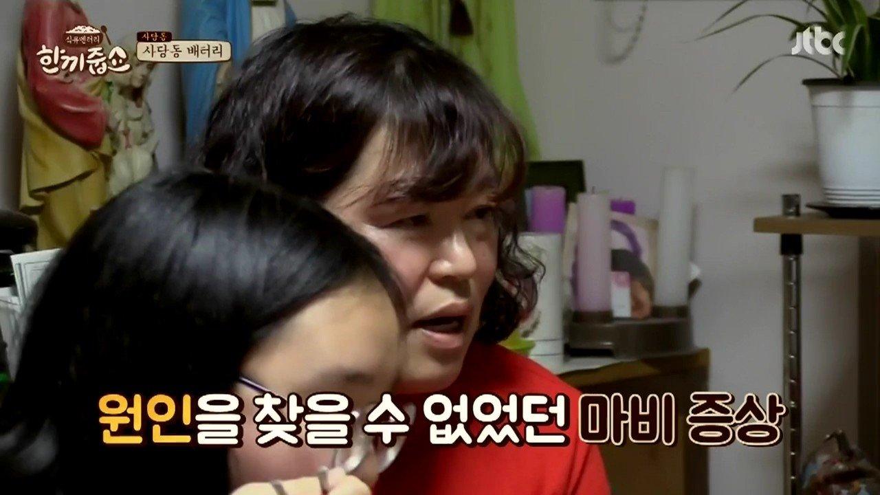 5.JPG 약ㅅㅇ)한끼줍쇼에 침맞고 1년간 마비온 어머니