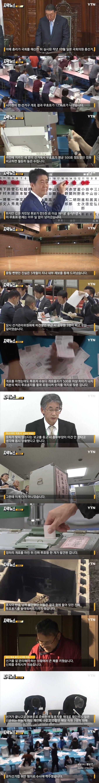 1.jpg 일본 선거 근황