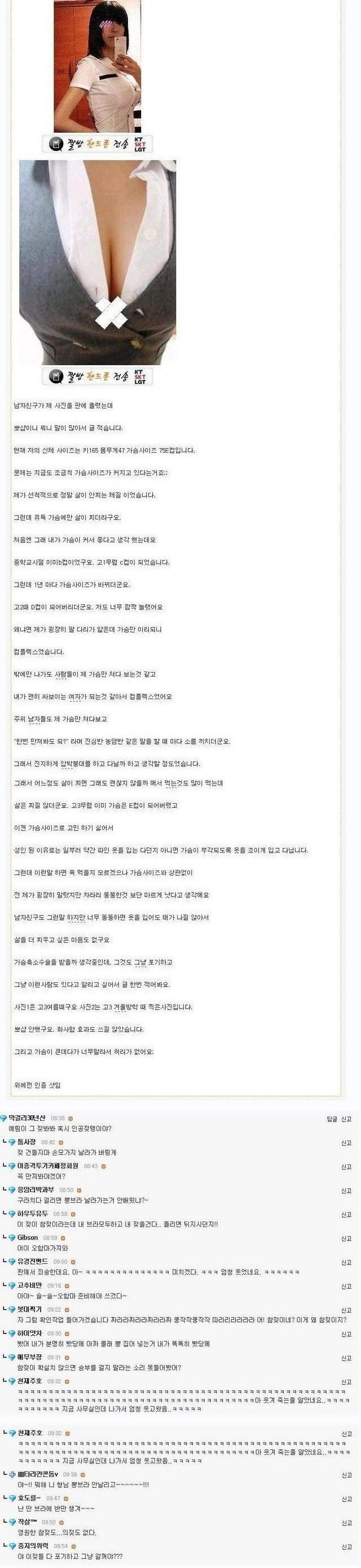 5.jpg 커뮤니티별 타짜 패러디 댓글.jpg