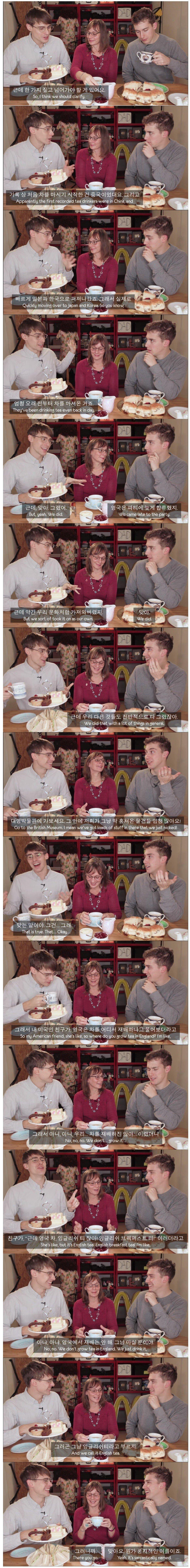 1.jpg 영국인이 말하는 자국문화