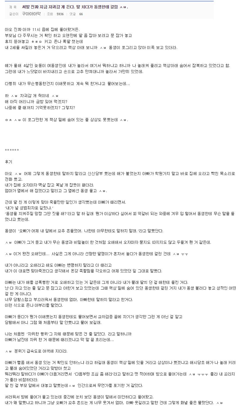 61dcd8cf8481eb7ba0a7a516f57c2a28.png