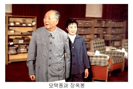 마오쩌뚱과 장옥봉.PNG (중복,혐)마오쩌둥이 평생 '그 곳'을 씻지 않은 이유