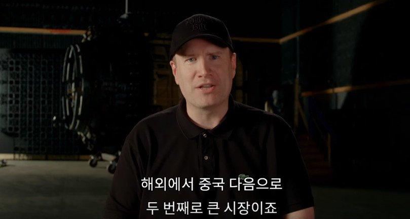 f2.jpg 마블이 한국을 생각하는 위치.jpg