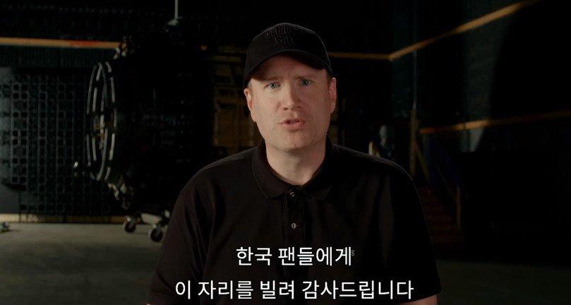 f8.jpg 마블이 한국을 생각하는 위치.jpg