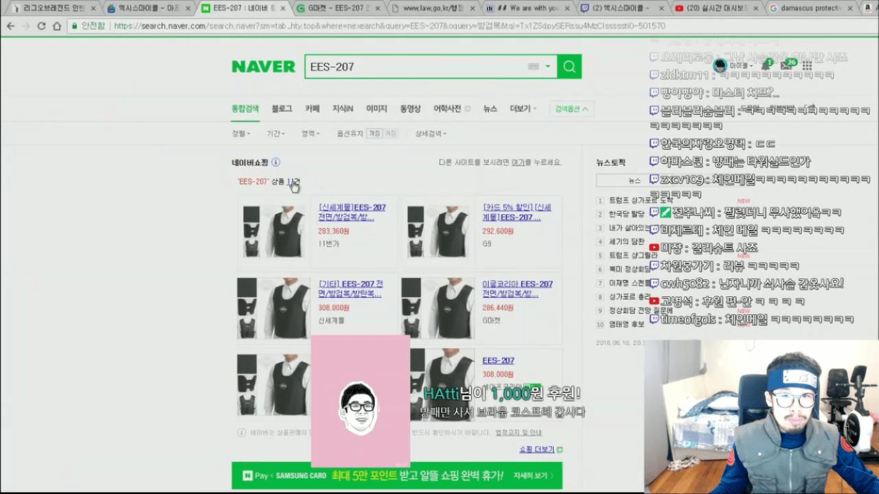 https://image.fmkorea.com/files/attach/new/20180611/486616/1078025464/1098806500/44a42ae924353a7970bad3e27ca8acbc.PNG