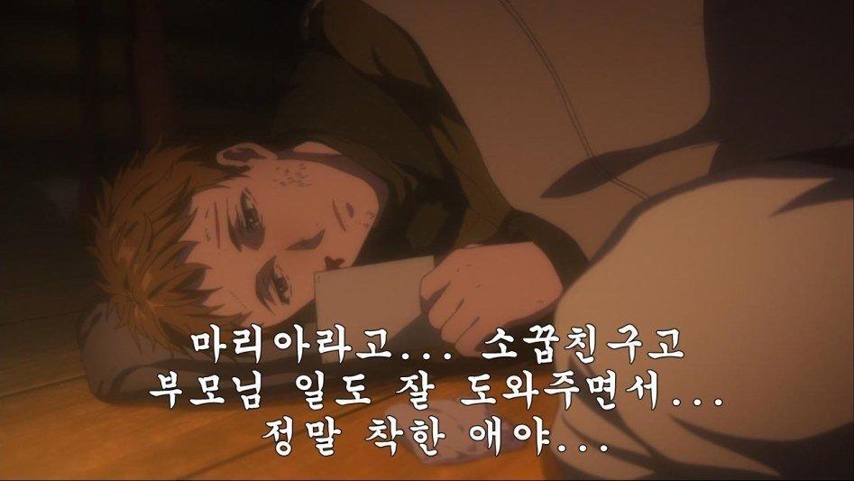 99E4A1425B20BE8409.jpeg 스압) 죽어가는 병사의 마지막 소원 (feat 자막러)