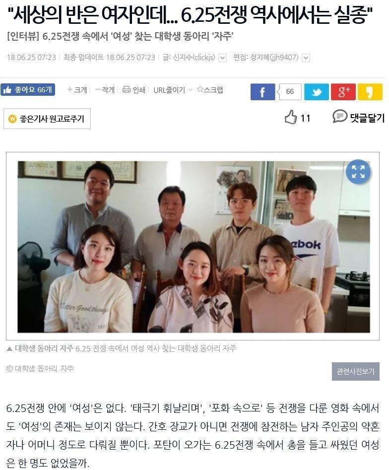 https://image.fmkorea.com/files/attach/new/20180625/486616/1098240456/1122357054/fa0ca2329a1ceabf59885b80cdff11d1.JPG