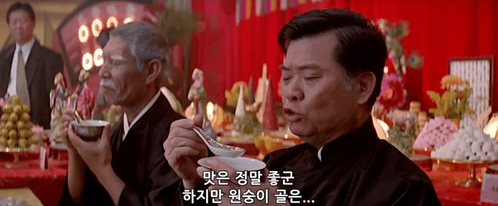 20180710_215300_1.png (극혐주의) 중국의 가장 극혐스러운 음식 1위