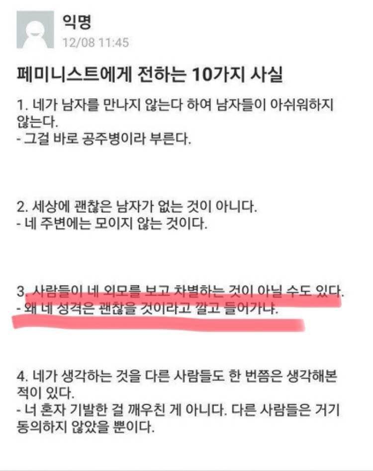 466645BA-B341-4004-87EA-E48AB53718B0.jpeg 다시보는 서울대생의 고기 다지기.jpg