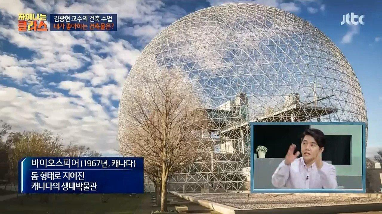 지숙이가 가장 좋아하는 건축물.jpg