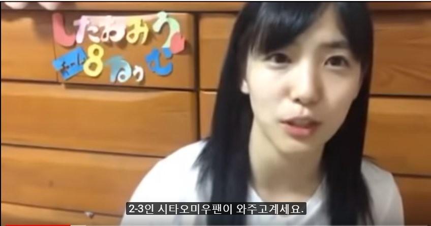 1531326021.jpg 프듀] 한국에서 재평가 받는 농어촌녀.
