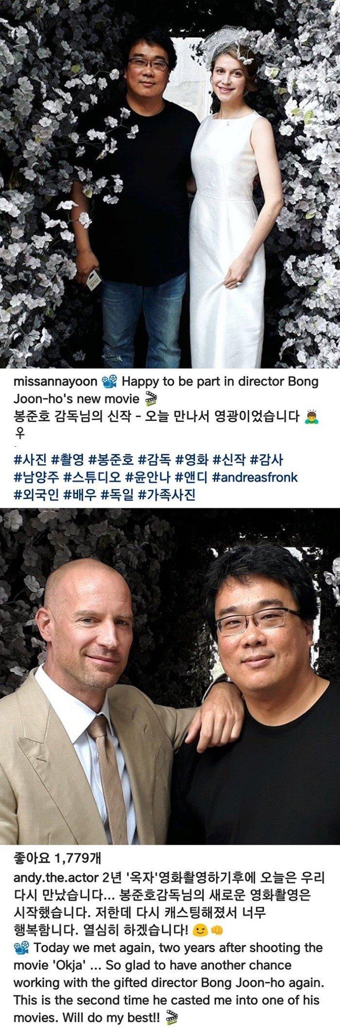 3.jpg 봉준호감독 신작<패러사이트> 첫 스틸컷
